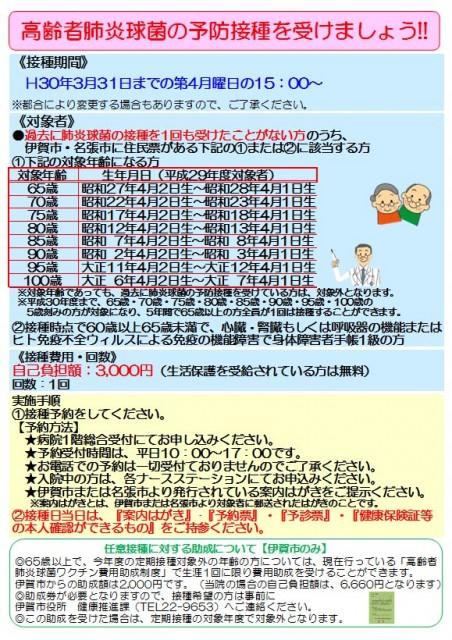 名称未設定 2のコピー.jpg