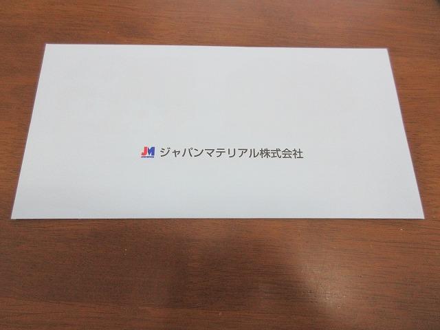 【貼付用】ag.jpg
