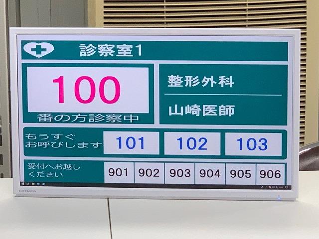 【貼付用】IMG_2132.jpg